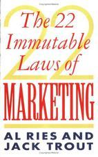 22 قانون تغییر ناپذیر در بازاریابی