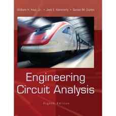 تحلیل مهندسی مدار (هیت، کمرلی و دوربین) (ویرایش هشتم 2012)