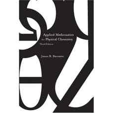 ریاضیات کاربردی برای شیمی فیزیک (بارانت) (ویرایش سوم 2003)