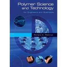 تکنولوژی پلیمر (پتریک) (ویرایش اول 2010)