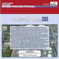 هندبوک فرآیندهای پتروشیمی 2005 (HydrocarbonProcessing) (ویرایش اول 2005)