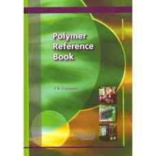 کتاب مرجع پلیمرها (کرامپتون) (ویرایش اول 2006)