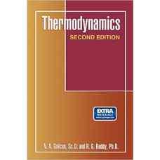 ترمودینامیک (گوکن و ردی) (ویرایش دوم 1996)