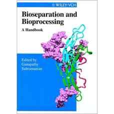 جداسازی زیستی و زیست فرآیند - دوره دو جلدی (سوبرامانیان) (ویرایش اول 1998)