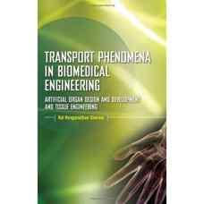پدیده های انتقال در مهندسی پزشکی: طراحی و توسعه اندام مصنوعی و مهندسی بافت (شارما) (ویرایش اول 2010)