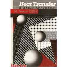 انتقال حرارت (اوزیسیک) (ویرایش اول 1984)