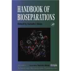 هندبوک جداسازی های زیستی (آهویا) (ویرایش اول 2000)