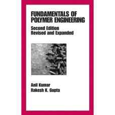 مبانی مهندسی پلیمر (کومار و گوپتا) (ویرایش دوم 2003)