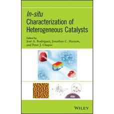 مشخصه های کاتالیزورهای ناهمگن (رودریگز، هانسون و چوپاس) (ویرایش اول 2013)