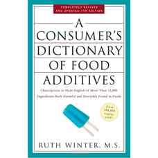 فرهنگ لغات افزودنی های غذائی برای مصرف کنندگان (وینتر) (ویرایش هفتم 2009)