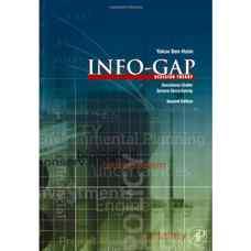 نظریه تصمیم در شکاف اطلاعات: تصمیمگیری در عدمقطعیت شدید (بنحییم) (ویرایش دوم 2006)