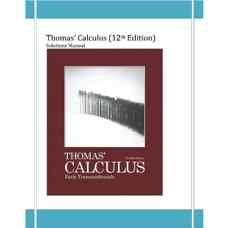حل المسائل حساب دیفرانسیل و انتگرال توماس (آردیس) (ویرایش دوازدهم 2010)