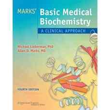 بیوشیمی پزشکی مارک (لیبرمن، مارک و پیت) (ویرایش چهارم 2012)