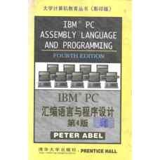 برنامه نویسی و زبان اسمبلی کامپیوترهای IBM (آبل) (ویرایش چهارم 1998)
