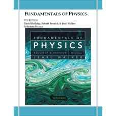 حل المسائل مبانی فیزیک (هالیدی، رزنیک و واکر) (ویرایش نهم 2011)