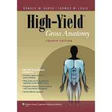آناتومی (از سری High-Yield) (دودک) (ویرایش چهارم 2010)