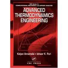 مهندسی ترمودینامیک پیشرفته (آنامالای و پوری) (ویرایش اول 2001)