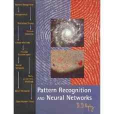 شناسایی الگو و شبکه های عصبی (ریپلی) (ویرایش اول 1996)