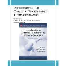 حل المسائل مقدمه ای بر ترمودینامیک مهندسی شیمی (اسمیت، ون نس و ابوت) (ویرایش هفتم 2005)