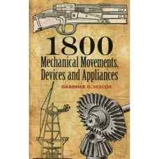 1800مکانیزم و ابزارهای حرکتی (هیسکاکس) (ویرایش شانزدهم 2007)