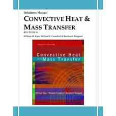حل المسائل انتقال جرم و حرارت جابجائی (کیز، کراوفورد و ویگاند) (ویرایش چهارم 2004)