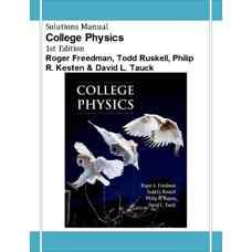 حل المسائل فیزیک دانشگاهی (فریدمن، راسکل، کستن و تاک) (ویرایش اول 2013)