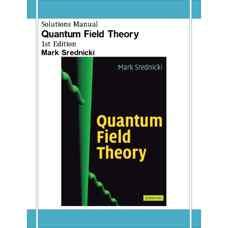 حل المسائل نظریه میدان های کوانتومی (ردنیکی) (ویرایش اول 2007)