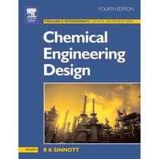 مهندسی شیمی کولسون و ریچاردسون - جلد 6: طراحی مهندسی شیمی (سینات) (ویرایش چهارم 2005)