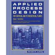طراحی فرآیند کاربردی - جلد اول (لودویگ) (ویرایش سوم 1995)