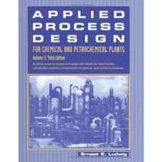 طراحی فرآیند کاربردی - جلد سوم (لودویگ) (ویرایش سوم 2001)