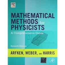 روش های ریاضی برای فیزیکدان ها (ارفکن، وبر و هریس) (ویرایش هفتم 2012)