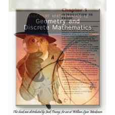 هندسه و ریاضیات گسسته (ترونگ) (ویرایش اول 2002)