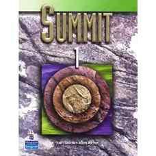 کتاب دانشآموز سامیت سطح 1 (ساسلو و اشر) (ویرایش اول 2006)