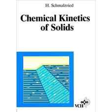 سینتیک شیمیائی جامدات (اشمالزرید) (ویرایش اول 1995)