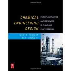 طراحی مهندسی شیمی: مبانی، عملیات و اقتصاد در طراحی کارخانه و فرآیند (تاولر و سینات) (ویرایش اول 2007)