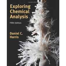 شیمی تجزیه (هریس) (ویرایش پنجم 2012)