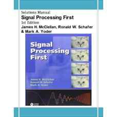 حل المسائل پردازش سیگنال (مک کللن، شافر و یودر) (ویرایش اول 2003)
