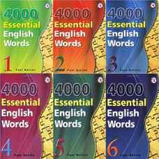 چهارهزار لغت ضروری انگلیسی
