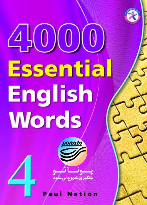چهار هزار لغت ضروری زبان انگلیسی - گروه آموزشی پوناتو