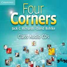 دانلود مجموعه آموزش زبان انگلیسی Four Corners