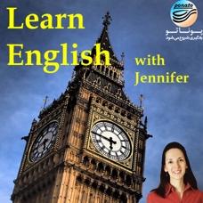 دانلود آموزش زبان انگلیسی با تدریس جنیفر