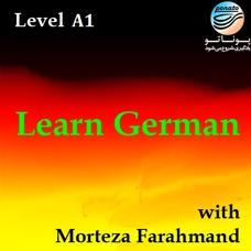 آموزش زبان آلمانی (سطح A1) - مرتضی فرهمند