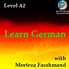 آموزش زبان آلمانی (سطح A2) - مرتضی فرهمند