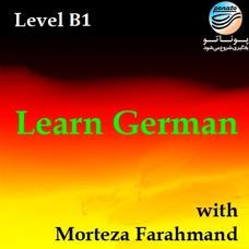 آموزش زبان آلمانی (سطح B1) - مرتضی فرهمند