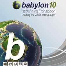 دانلود دیکشنری Babylon 10