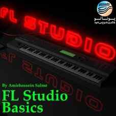 آهنگسازی و تنظیم با اِفاِل استودیو - امیرحسین سَلمِه