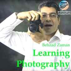 دانلود آموزش عکاسی - بهزاد زمان
