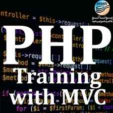 دانلود آموزش برنامهنویسی PHP در فریمورک MVC