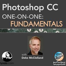 آموزش فوتوشاپ (سطح پایه) Photoshop CC One-on-One: Fundamentals شرکت لیندا