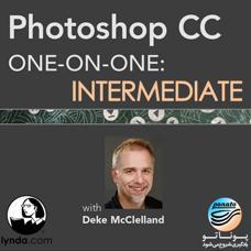 دانلود آموزش فوتوشاپ (سطح متوسط) Photoshop CC One-on-One: Intermediate شرکت لیندا